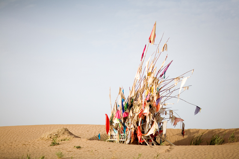 Unrevealed, Site 3 (Harvest Prayers 2), 2010