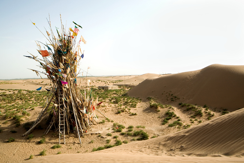 Unrevealed, Site 3 (20 Meters High), 2010